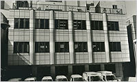 September 1984. Built the headquarters building in Meguro.