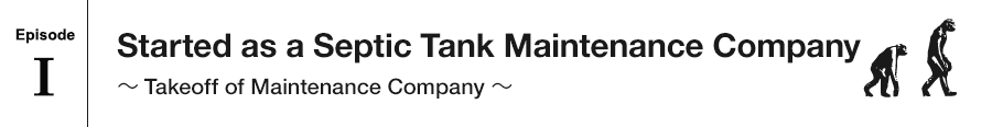 Episode1 Started as a Septic Tank Maintenance Company - Takeoff of Maintenance Company -