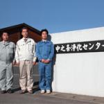 , Čistírna odpadních vod Nakanojo, Gunma, Japonsko (přímé odvodňování z provzdušňovací nádrže), AMCON Europe s.r.o.