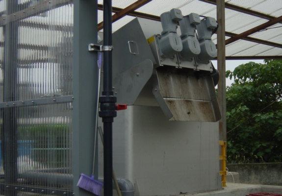 VOLUTE dewatering press on site