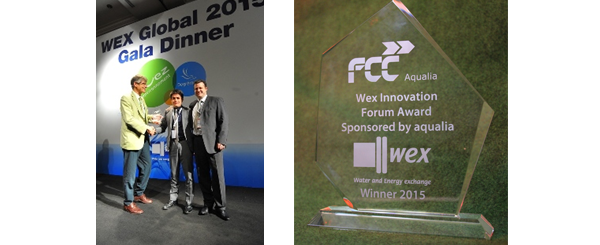 "Volute wins Innovation Award at ""Wex Global Forum 2015"""