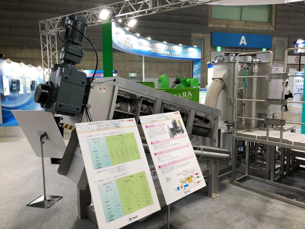 , Sewage Works Exhibition 2019 in Yokohama, Japan, AMCON Europe s.r.o.