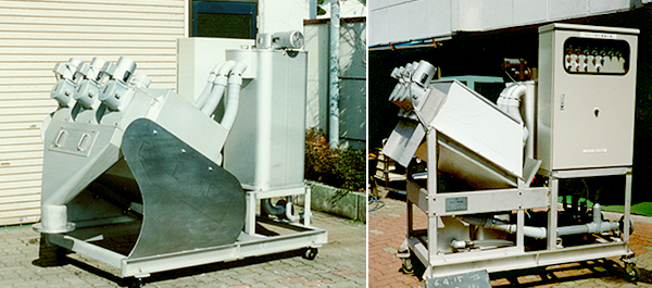 April 1991 Birth of Volute Dewatering Press