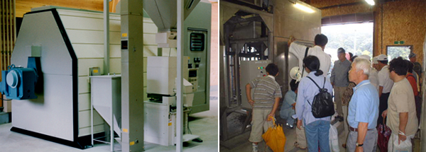 "April 1996 Sludge Dewatering and Fermentation System ""Dell Compo"" was put on the market"